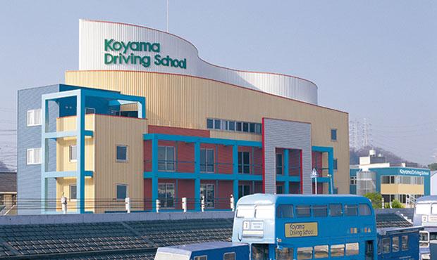 14-02-05_横浜校