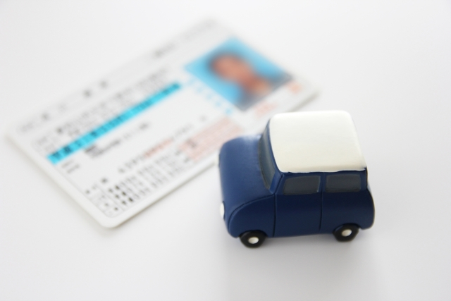 14-03_取り扱っている免許の種類