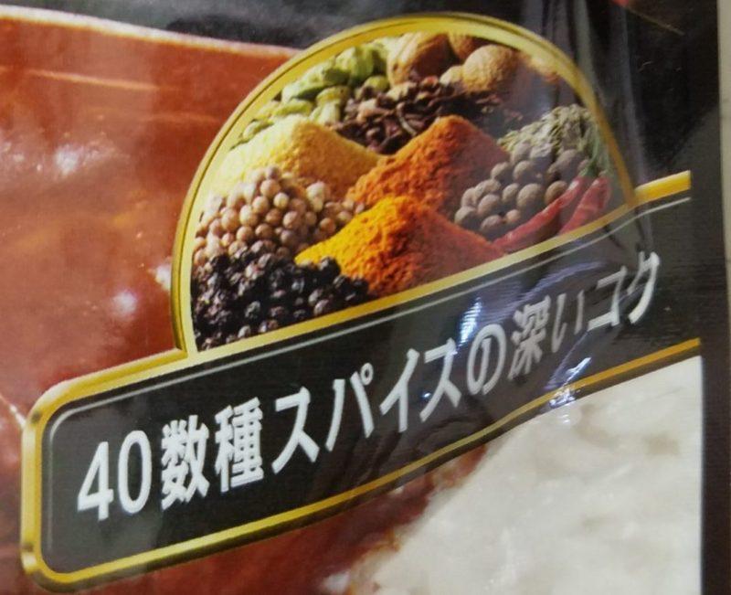 スパイスに注目!カレーの味の決め手のスパイスは?