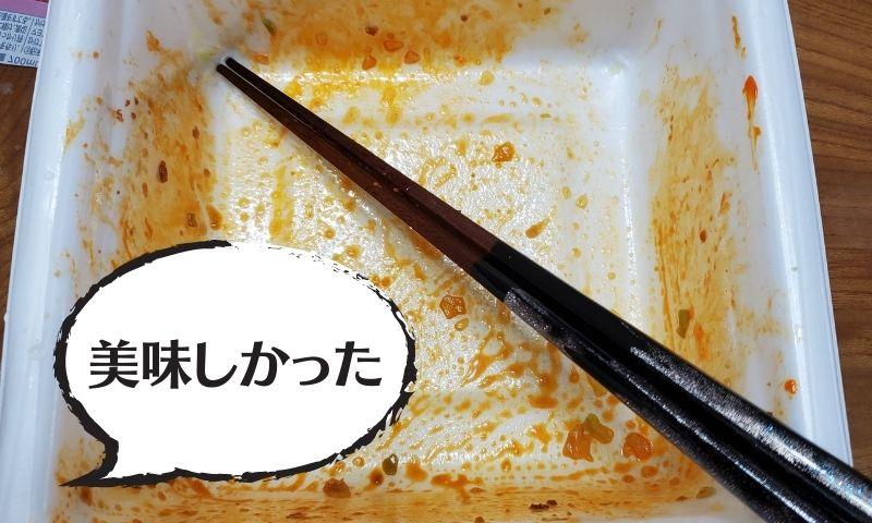 長かった…それでは蒙古タンメン中本の焼そばを実食!その味は?